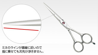 光シザー 5S-R COSMOS 109-R