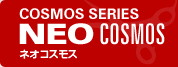 光シザー NEO COSMOS 141