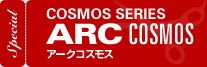 光シザー ARC COSMOS 168