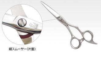 光シザー Koryu 505