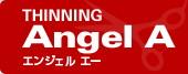光セニング Angel A 772
