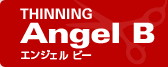 光セニング Angel B 775