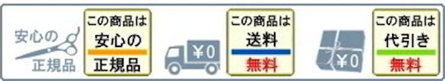 中野 トリミングシザー