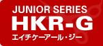 光シザー HKR-G G-581
