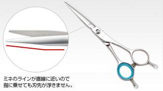 G-581・HKR-G(エイチケーアール ジー)【光(HIKARI・ヒカリ)シザー】5.5インチ・メガネハンドル
