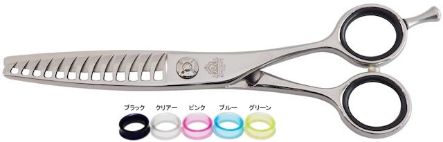 キングクラフトシザーズ KHS-138M