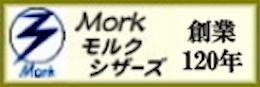 モルクシザー 河島製鋏所 MORK SCISSORSの美容師用シザー 理美容鋏の通販