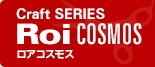 光シザー Roi COSMOS 921