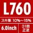 光セニング c-evo L760