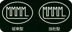 SDXF60-30(Deluxe)・LEFTY(左用)【富士(フジ・FUJI)セニング】カット率20%・6.0インチ・オフセットハンドル