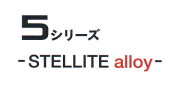 560(6.0)・STELLITE alloy(ステライト アロイ)5シリーズ【ミズタニ(MIZUTANI・水谷)】6.0インチ・オフセットハンドル