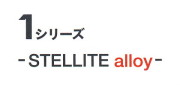 160(6.0)・STELLITE alloy(ステライト アロイ)1シリーズ【ミズタニ(MIZUTANI・水谷)】6.0インチ・メガネハンドル