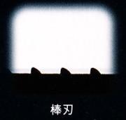 内海/UTSUMI・U&U HV-27