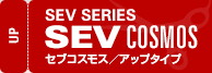 光シザー SEV COSMOS S-5.8