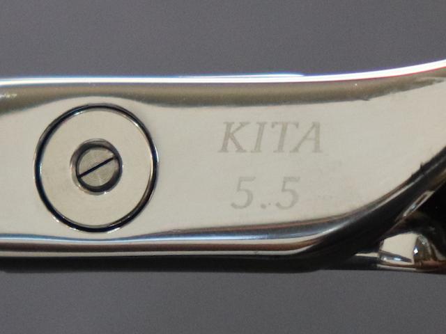 喜多アイディア・KITA 5.5・5.5インチ