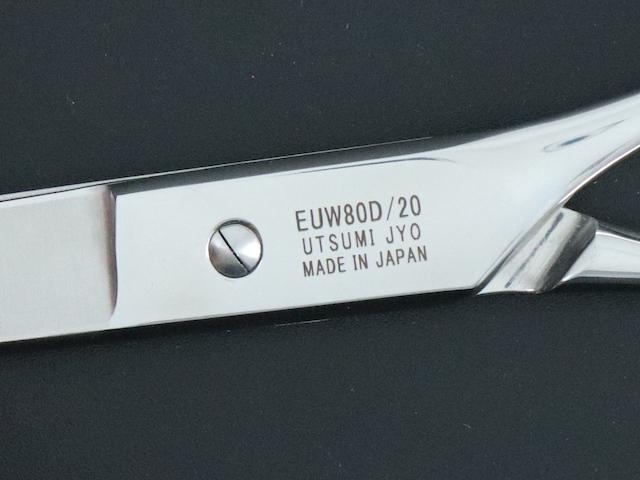 内海 EUW-80D