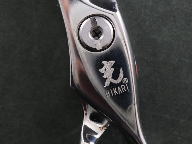 ヒカリ SEV COSMOS S-5.5